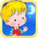 Sibs Puzzle For Kids And Toddlers